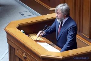 Рішення Зеленського про розпуск Ради є політичним - Новинський