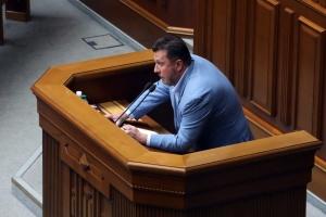 Депутат Яценко вошел во фракцию «Батькивщина» в Раде