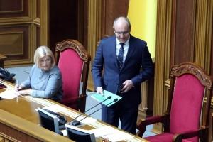 Парубій закрив позачергове засідання Ради