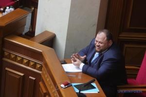 Стефанчук пояснив, чому президентський законопроект про вибори не дійшов до розгляду