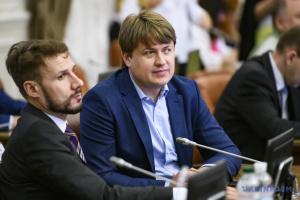 """Герус считает, что российские энергоресурсы """"пойдут"""" в обход, если перестать их покупать"""