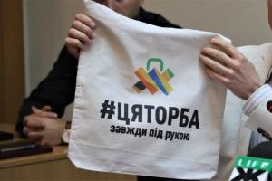 В Житомирской ОТГ запускают социально-экологический проект #ЦЯТОРБА