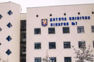 Дитячу лікарню №7 у Києві реорганізують у потужний заклад інтенсивного лікування