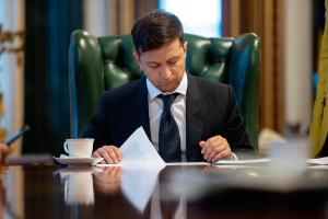 Зеленский сменил руководителей трех областных управлений СБУ