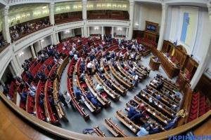 """""""Закриті списки"""" Президента не пройшли. Парламент вперше виграв, але для чого – ще не відомо"""