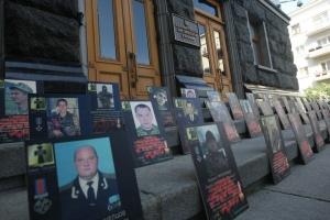 Вдовы погибших бойцов требовали под АП не допустить примирения с Россией