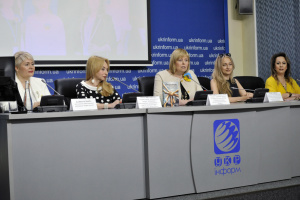 Новые возможности для украинских женщин в ООН