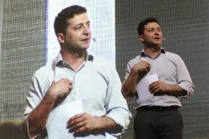 іForum-2019: Зеленський виступив із доповіддю