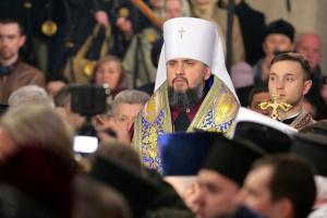 Митрополит Епіфаній скликає Синод ПЦУ на 24 травня