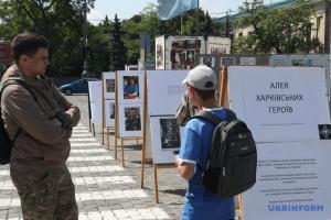 """Біля намету волонтерів у Харкові відкрили """"Алею героїв"""""""