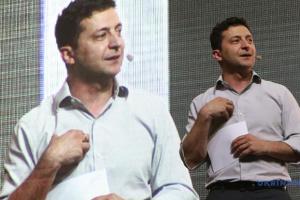 Volodymyr Zelensky: L'Ukraine doit faire preuve d'innovation