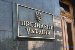 НАБУ затримало керівника департаменту Офісу Президента