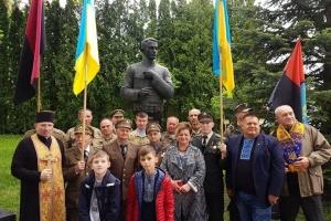 Пам'ять Євгена Коновальця вшанували на Львівщині