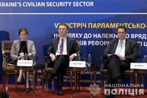 National Police elaborates draft development strategy until 2023 - Kniazev