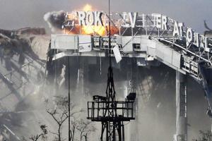 Сьогодні шоста річниця початку боїв за Донецький аеропорт