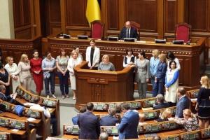 Майже маніфест: Робитиму все, аби подарувати українським жінкам упевненість