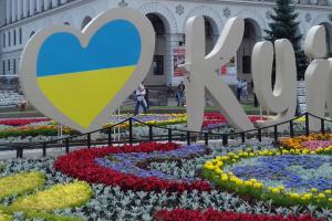 Столица Украины отмечает День Киева