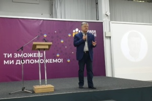 Poroshenko: Solidarity party congress to be held on May 31