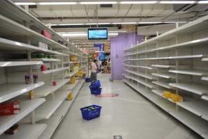 В оккупированном Донецке закрываются ТЦ и супермаркеты