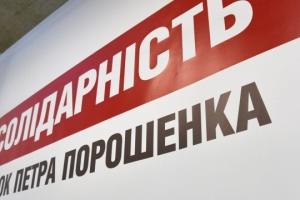 """Poroschenko-Partei """"Solidarnist"""" kann umbenannt werden"""