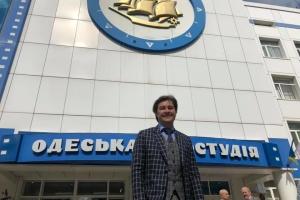 """100-летие Одесской киностудии: Минкульт объявил конкурс """"короткого метра"""""""