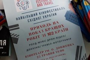 "Українські ""Дякую"" та ""Смачного"" перемогли на ArtTravel International Film Festival"