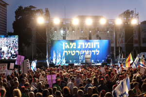 На митинг против Нетаньяху вышли тысячи израильтян