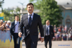 Zelensky signs first law