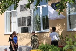 На Чернігівщині відкрили меморіальну дошку бійцю, що загинув на Донбасі