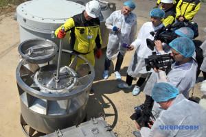 Чи можна перенести з Києва сховище радіоактивних відходів?