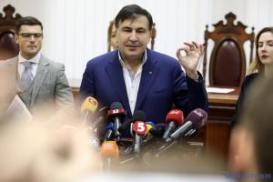 Верховний Суд визнав законним видворення Саакашвілі з України
