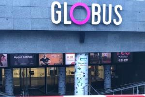 """У магазині ТРЦ """"Глобус"""" на Майдані обвалилася стеля"""