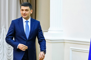 PM Groysman: Minimum wage can be increased at least twofold in two years