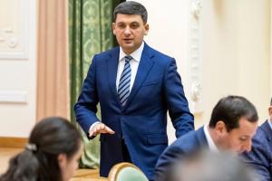 Hrojsman initiiert Staatlichen Fonds der Zukunft