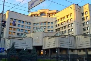 КСУ отримав подання щодо трьох законів про непідконтрольний Донбас