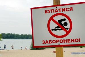 """В Украине назвали пляжи с """"грязной"""" водой"""