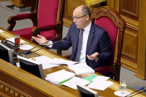 Парубій відкрив Раду, у залі - 319 депутатів