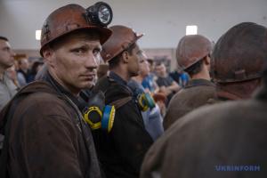 Зеленський привітав гірників з професійним святом