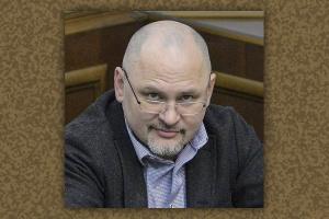 Олександр Сочка