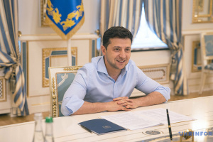 Zelensky renames Presidential Administration to Presidential Office