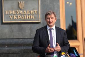 "Данилюк разбирается с ситуацией по обыскам на ""АрселорМиттал"""