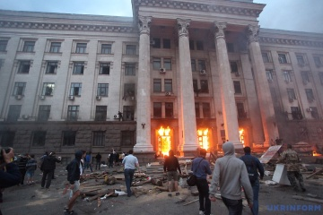 Odessa commémore les victimes des émeutes du 2 mai 2014