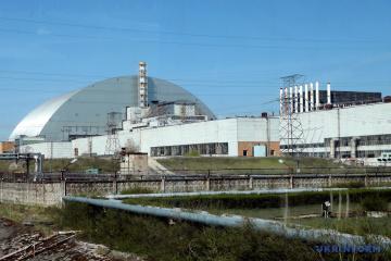 Aujourd'hui, l'Ukraine rend hommage aux liquidateurs de la catastrophe de Tchornobyl