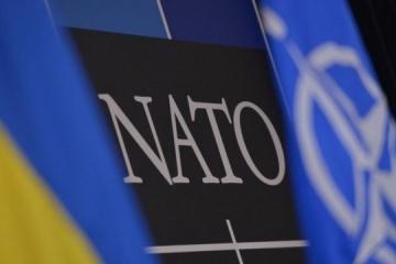La sesión de primavera de la AP de la OTAN en 2020 se celebrará en Kyiv