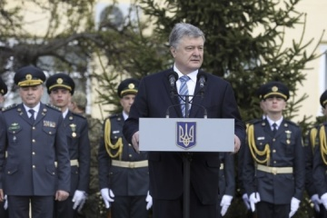 Ukrainian border guards to get 24 patrol helicopters and speedboat