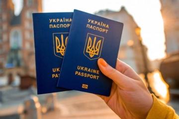 El gobierno aprueba el Acuerdo de Supresión de Visados con la República de Macedonia del Norte
