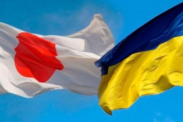 Japan ready to strengthen cooperation with Ukraine in environmental protection and safety
