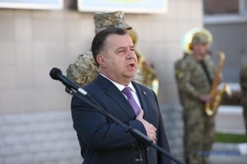Poltorak bleibt Verteidigungsminister bis zur Entscheidung des Parlaments