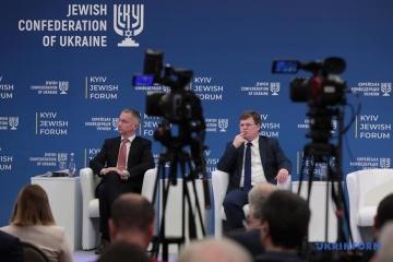 Se abre el primer Foro Judío de Kyiv (Fotos)