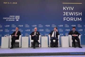 Le premier Forum juif de Kyiv a ouvert ses portes aujourd'hui